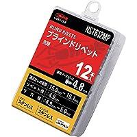 ロブテックス(エビ) ブラインドリベット エコパック ステンレス/ステンレス 6-12 (12本入) NST612MP
