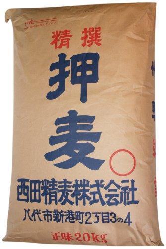 西田精麦 胚芽押麦 20kg