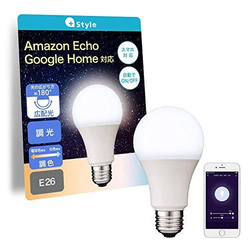 {【+Style ORIGINAL】スマートLED電球 E26 (調光・調色) 昼白色 電球色 LED電球 60W 810lm スマート 調光 調色 ハブ ブリッジ不要 日本メーカー製 Amazon Alexa/Google Home 対応}
