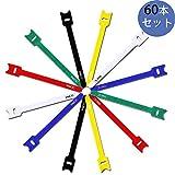 iXCC 結束バンド高品質 収納バンド ベルクロ テープ ケーブル/コード配線収納 【15cm*60本、6色】