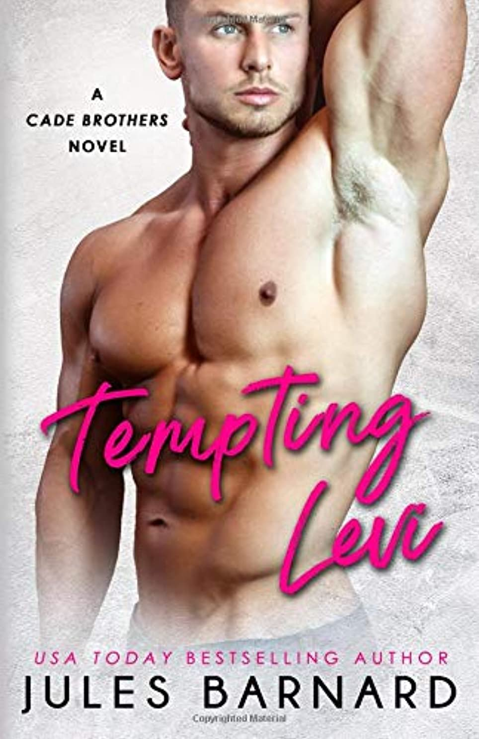レルム大きい密輸Tempting Levi (Cade Brothers)