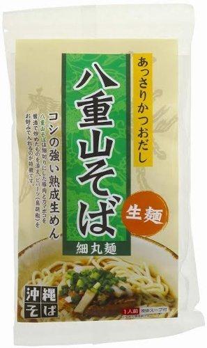 八重山そば 生麺 あっさりかつおスープ 1食(130g)×10袋 琉津 コシの強い熟成生めん さっぱりとした醤油ベースのスープにかつお節のコク 沖縄土産に最適