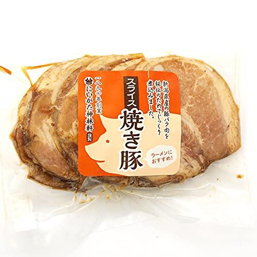 神林精肉店 スライス焼き豚 100g  10パック