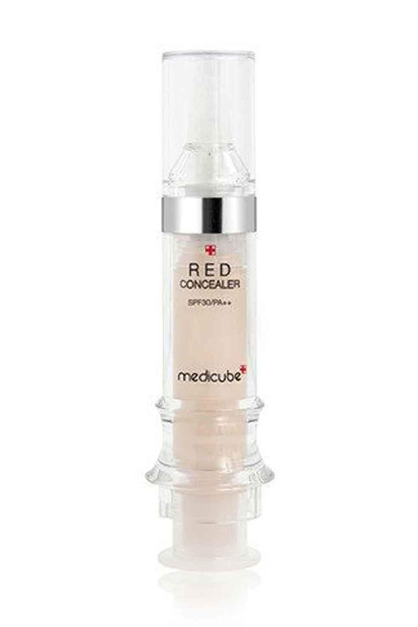 言う怠けた代表団メディキューブ【Medicube】Red Red Concealer 5.5ml メディキューブ レッドコンシーラー [並行輸入品] (#21)
