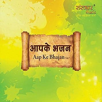 Aap Ke Bhajan (Vol.7)