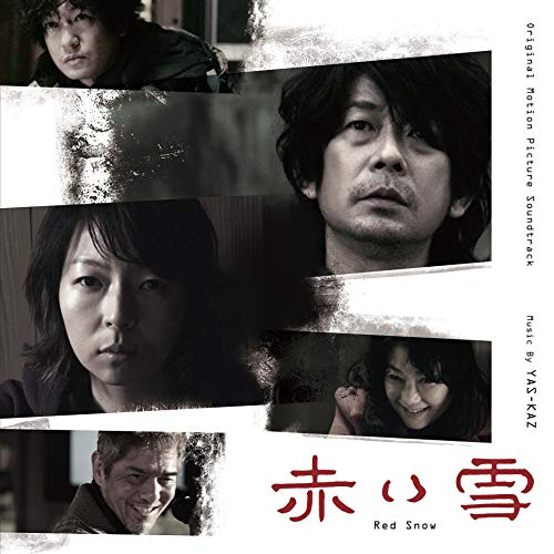 赤い雪 Red Snow (Original Motion Picture Soundtrack)
