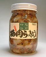 梅肉らっきょう ごま風味 【500g】国産 福井県産ラッキョウ