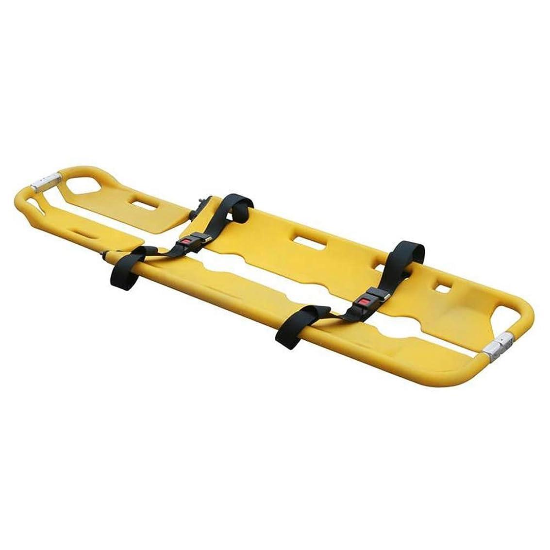 蒸留する怒り百年調節可能なスクープストレッチャー、転送患者のための折り畳み式PEプラスチック緊急スクープストレッチャー396.9ポンドの負荷容量