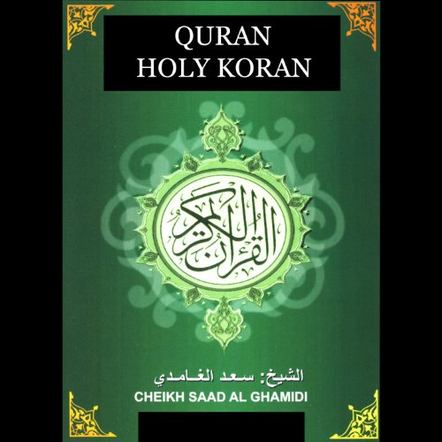 Sura An-Nas, Mankind, Sourate an-nas, Les hommes