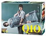 Q10 DVD-BOX[DVD]