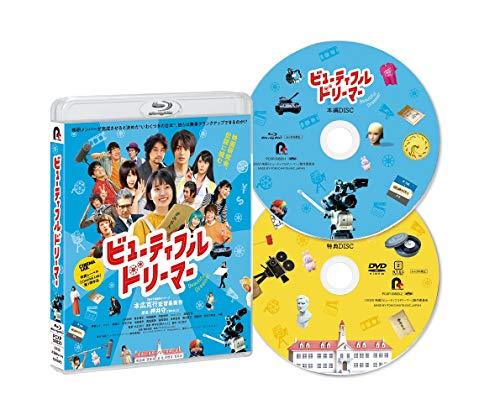 ビューティフルドリーマー Blu-ray(特典なし)