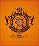 【Blu-ray】Kiramune Music Festival~10th Anniversary~DAY.1