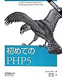 q? encoding=UTF8&ASIN=4873115809&Format= SL160 &ID=AsinImage&MarketPlace=JP&ServiceVersion=20070822&WS=1&tag=liaffiliate 22 - PHPの本・参考書の評判