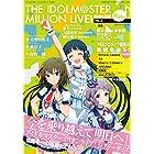 THE IDOLM@STER MILLION LIVE! MAGAZINE Plus+ vol.3