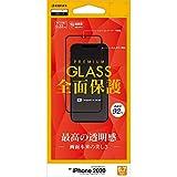 ラスタバナナ iPhone12 Pro Max 6.7インチ フィルム 全面保護 強化ガラス 高光沢 受話口保護 ブラック アイフォン 液晶保護 FG2617IP067