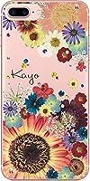 アイフォン7プラス ケース iPhone7 PLUS カバー スワロケース デコケース 名入れ キラキラ 押し花風 フラワーアレンジカラフル