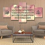 Muslimische Bibel Poster Wandkunst Islamische Allah Die