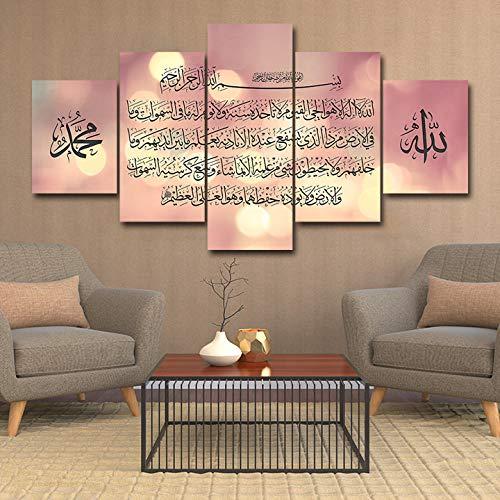 Muslim Bible Poster Wall Art Islamic Frame Allah The Quran Canvas Painting 5 Pieces HD Print Living Room Home Decor- 30x40 30x60 30x80cm (No Frame)