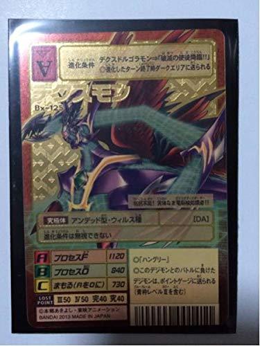 デジモンカード15th版 デクスモン