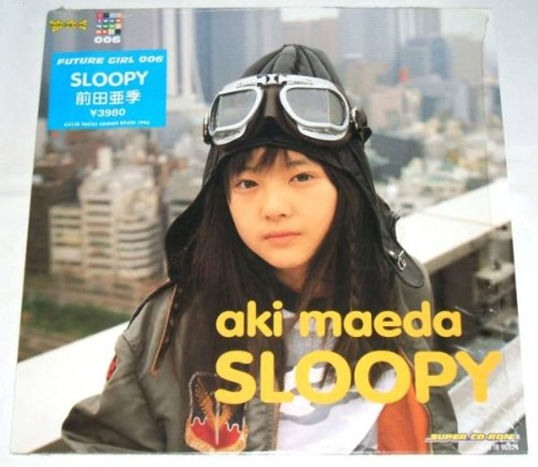 シャイ幹セーブ前田亜季 SLOOPY (LPサイズ版)