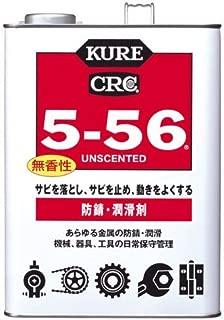 KURE 5-56 無香性 #1147 3.785L