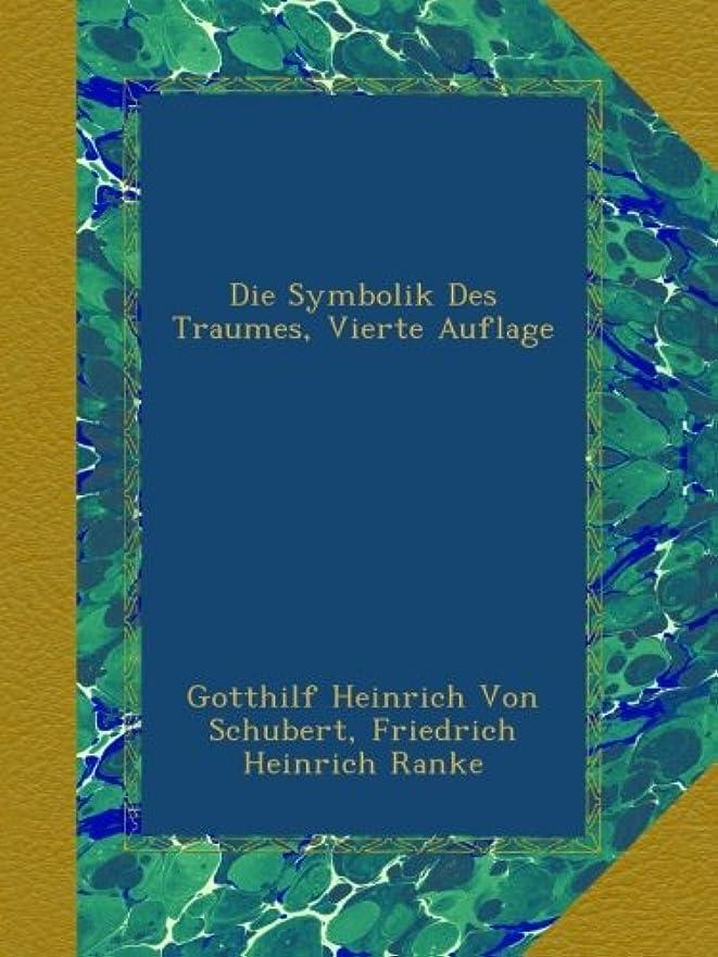フリースオーバーコートジョージスティーブンソンDie Symbolik Des Traumes, Vierte Auflage