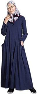 RADANYA Muslim Robe Dress Women Open Front Islamic Kaftan Abaya Party Fashion Stylish