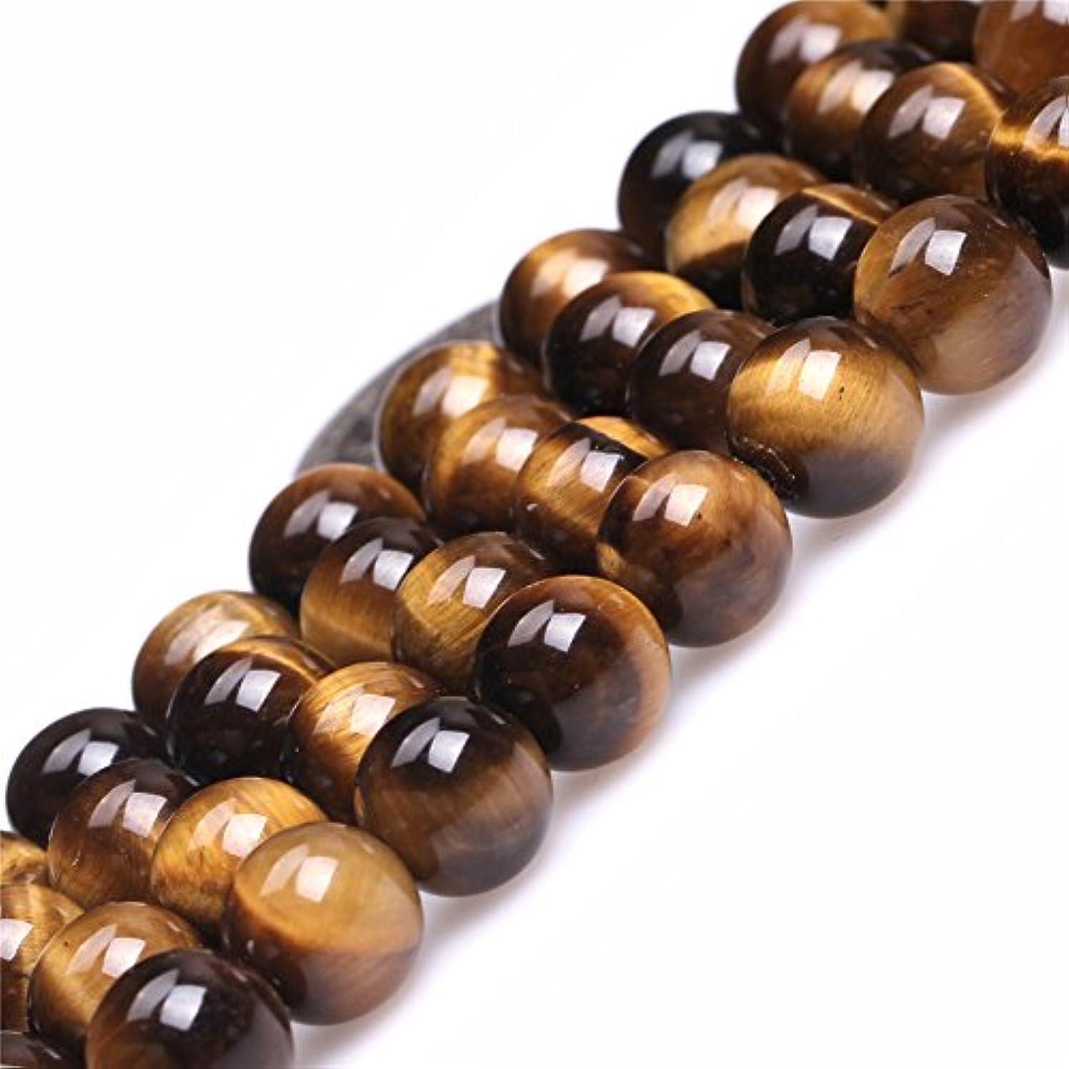 JOE FOREMAN 8mm Tiger Eye Semi Precious Gemstone Round Loose Beads for Jewelry Making DIY Handmade Craft Supplies 15