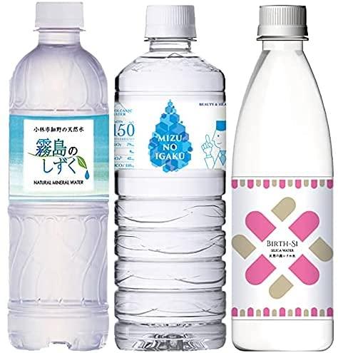 [3種類]シリカ水の組合せ24本 [セット品]/霧島のしずく /MIZU NO IGAKU/Birth-Si
