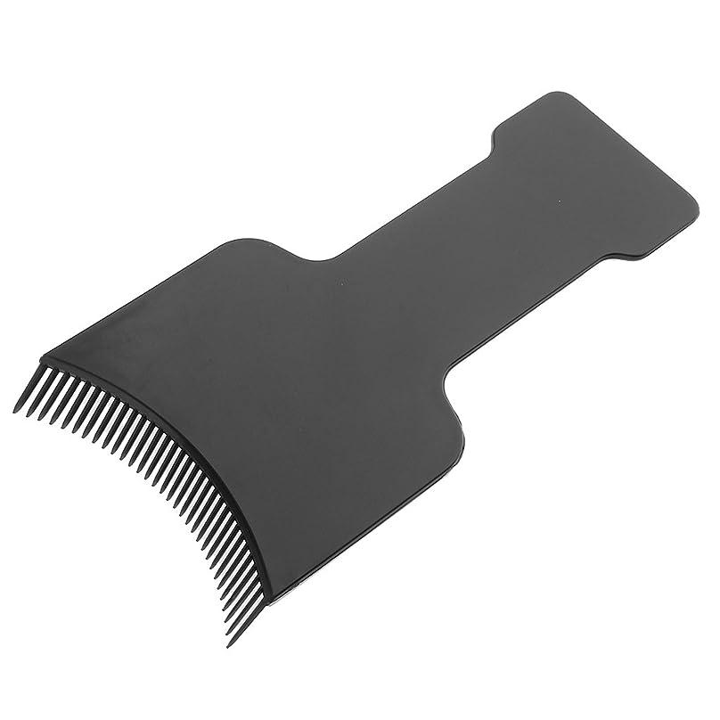 生き物農学滅多サロン ヘアカラー ボード ヘアカラーティント 美容 ヘア ツール 髪 保護 ブラック 全4サイズ - S