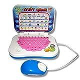 BCVBFGCXVB Máquina de Aprendizaje Educativo bilingüe portátil para...