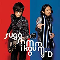 Hajimari No Hi Feat.Mummy-D by Shikao Suga (2009-12-01)