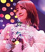 ITO MIKU LiveTour2021RhythmicBEAMYOU〔通常盤〕 [Blu-ray]