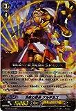 【カードファイト ヴァンガード】 月夜の戦神 アルテミス SP bt10-s10 《騎士王凱旋》