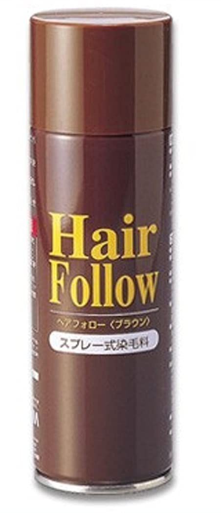 の中でクラブじゃがいもNEW ヘアフォロー スプレー ブラウン スプレー式染毛料 自然に薄毛をボリュームアップ!薄毛隠し かつら (1本)