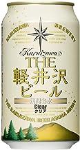 THE軽井沢ビール クリア 缶 350ml×24本