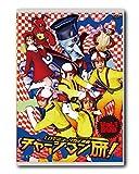 LIVE Musical Theater 'Chargeman Ken!' Vol.1 DVD