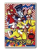 LIVEミュージカル演劇『チャージマン研! 』Vol.1 DVD