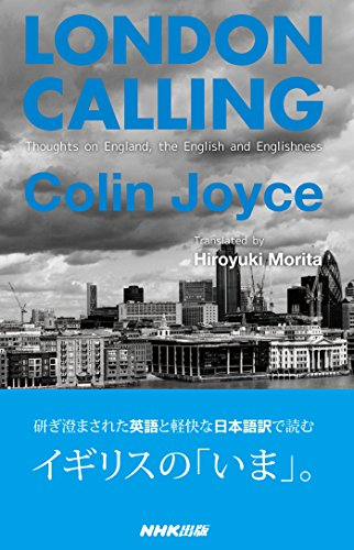 LONDON CALLING Thoughts on England,the English and Englishnessの詳細を見る