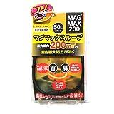 マグマックスループ LOOP-BLK-50 MAGMAX200 磁気ネックレス 磁束密度200mT (ブラック・50cm)