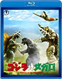 ゴジラ対メガロ Blu-ray