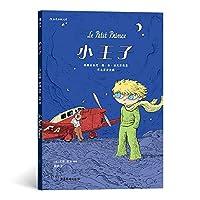 小王子(漫画版 0—99岁的心灵之书)