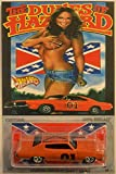 Hot Wheels 1970 Chevrolet Chevelle SS Orange Custom-Made with Real Rider Rubber Wheels Limited Edition The Dukes of Hazzard Series 1:64 Scale Collectible Die Cast Model Car