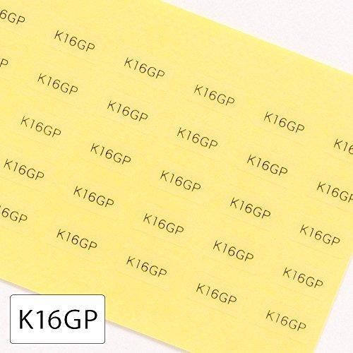 台紙用シール 10×5mm 日本製 アクセサリー台紙用 (K16GP・透明, 250枚)
