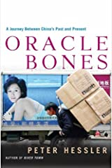 Oracle Bones: A Journey Through Time in China (English Edition) Format Kindle