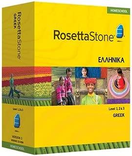 Rosetta Stone Greek Levels 1,2 & 3 Set with Audio Companion Homeschool Edition, Version 3