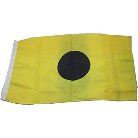 "16/"" X 28/"" LARGE FLAG Marine Code B Nautical // Boat Naval Signal Flag"