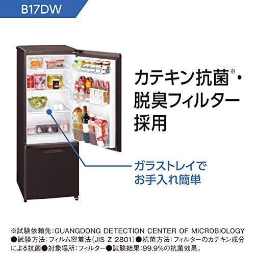 パナソニック冷蔵庫2ドア168L自動霜取りマットビターブラウンNR-B17DW-T