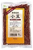 北海道産 色鮮やかで風味がよい