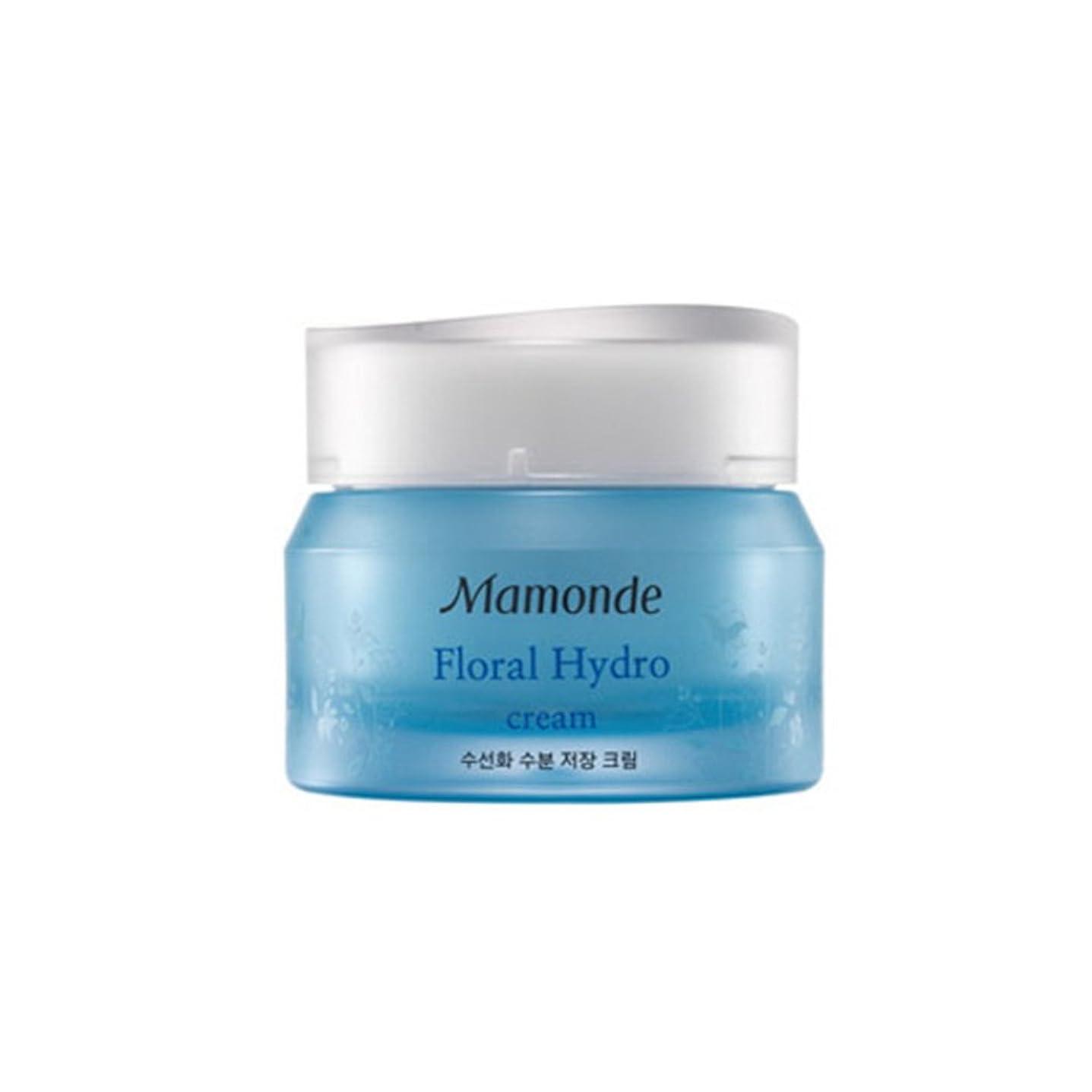 早いエイズ何でも(マモンド) MAMONDE Floral Hydro Cream フローラルハイドロ クリーム (韓国直発送) oopspanda
